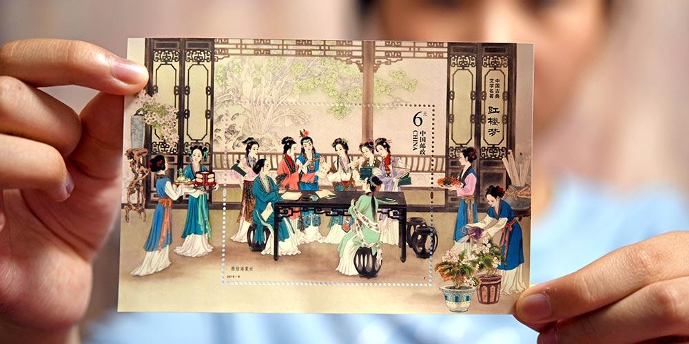 """China Post lança selos especiais com temática da obra literária """"O Sonho da Câmara Vermelha III"""""""
