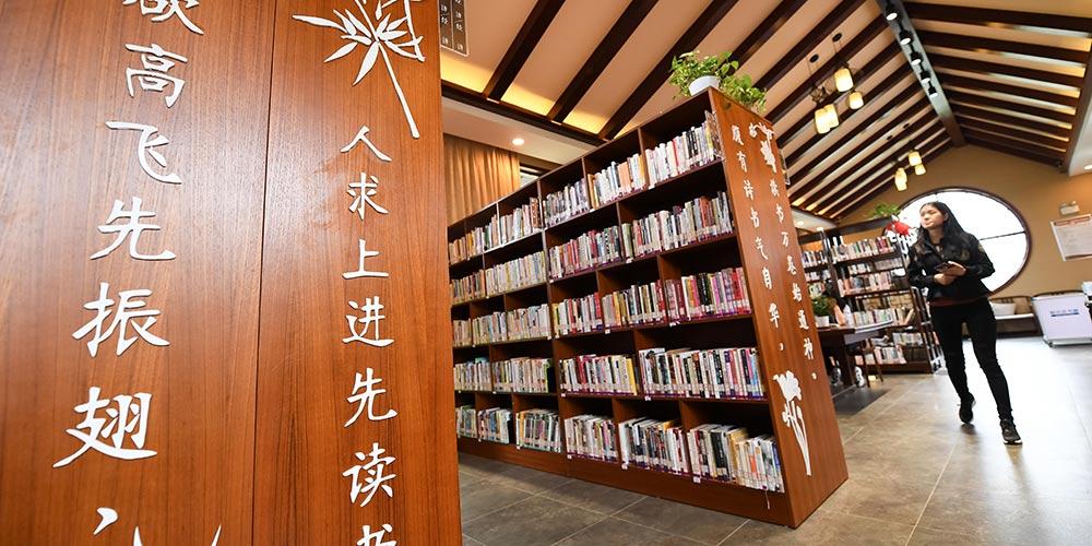 """Hefei aposta em """"espaços de leitura da cidade"""" para promover hábito de leitura entre seus cidadãos"""