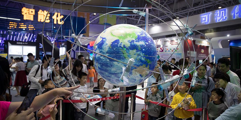 Mais recentes tecnologias digitais exibidas em exposição em Fuzhou, sudeste da China