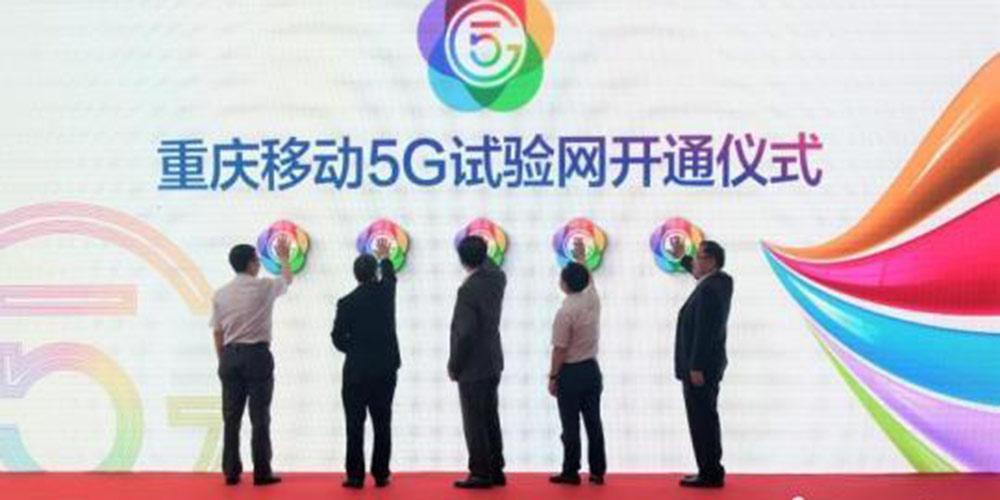 Rede de teste 5G entra em operação no sudoeste da China