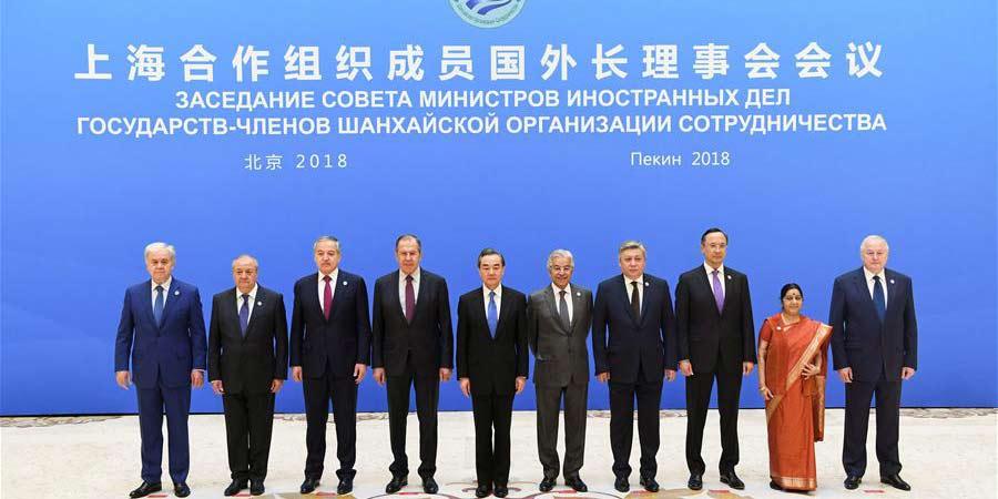 Chanceleres da OCS se reúnem em Beijing em preparativos para cúpula de junho