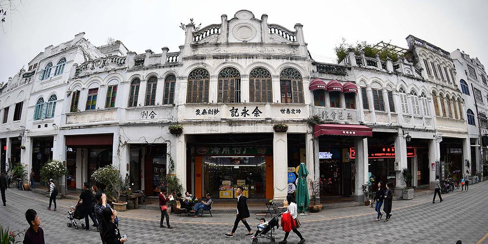 Antiga rua Qilou em Hainan, sul da China
