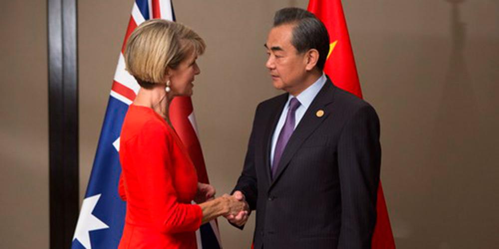Chanceler australiana diz que desenvolvimento da China é oportunidade, não ameaça