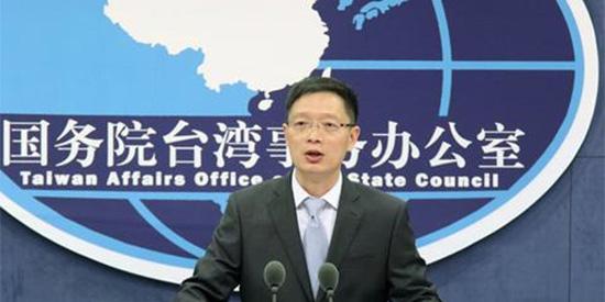 """Tratamento da OMS às questões de Taiwan é """"altamente apreciado"""""""