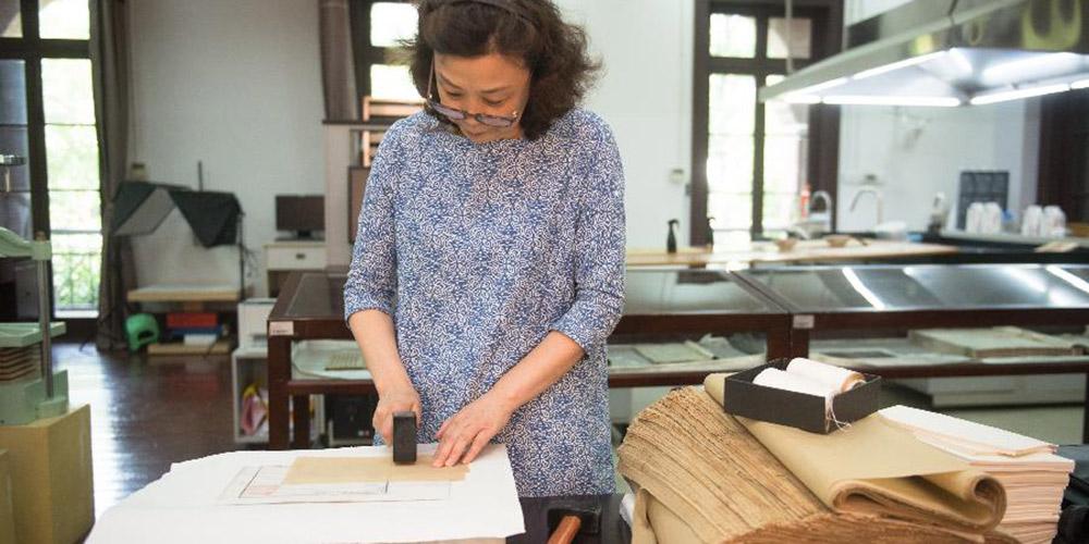 Centro de restauração de livros antigos da Biblioteca de Zhejiang em Hangzhou