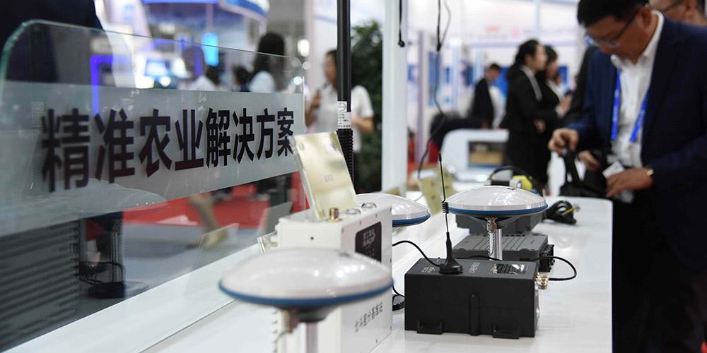 9ª exposição de tecnologia de navegação por satélite e aplicação em Harbin