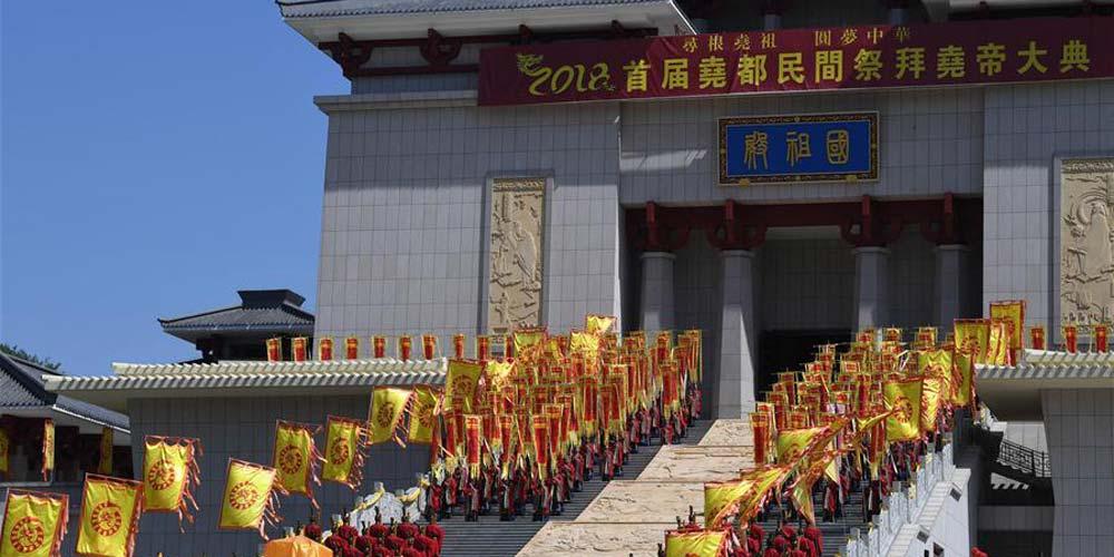 Cerimônia em homenagem ao imperador Yao é realizada em Shanxi