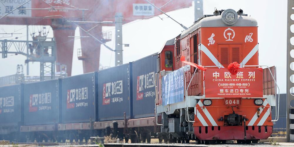 Trem de carga chega a Xi'an a partir da Bélgica