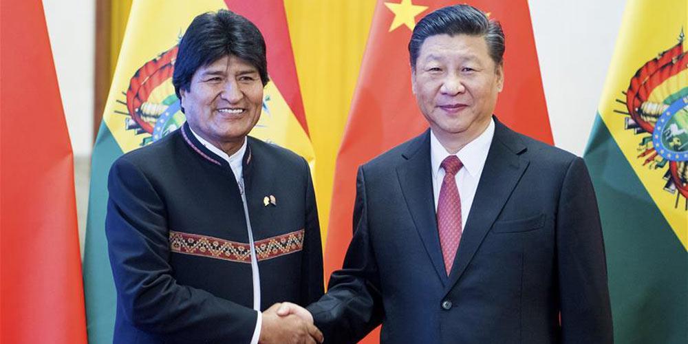 Xi e Morales realizam conversações e concordam em estabelecer parceria estratégica China-Bolívia
