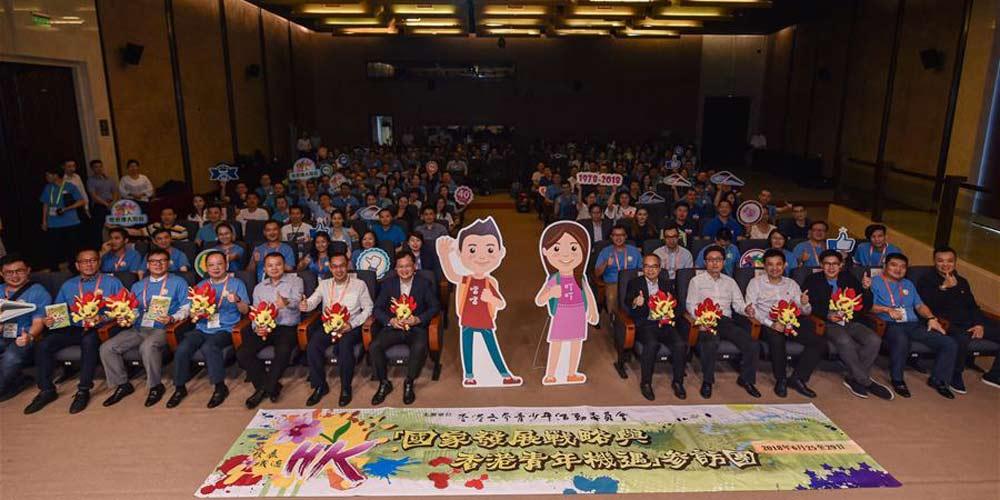 Jovens de Hong Kong conhecem melhor sobre reforma e abertura na parte continental da China