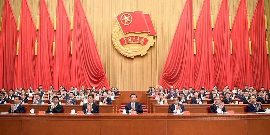 Liga da Juventude Comunista da China inicia congresso nacional
