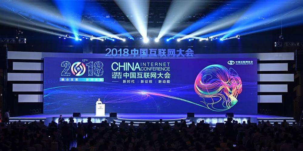 Conferência de Internet da China 2018 realizada em Beijing