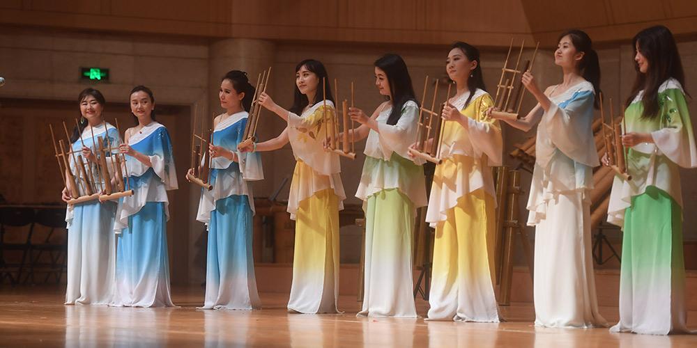 Orquestra de bambu se apresenta no Salão de Concertos da Cidade Proibida