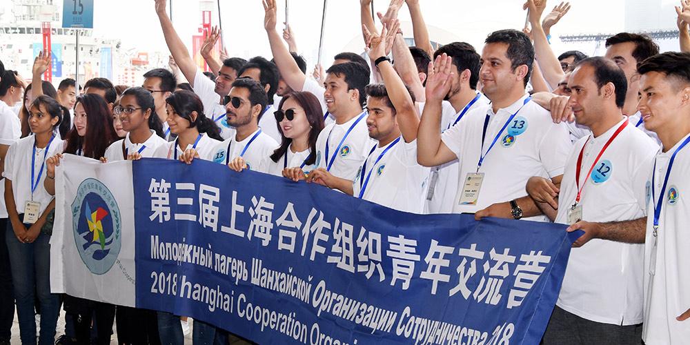 Campus da Juventude da OCS é aberto em Qingdao