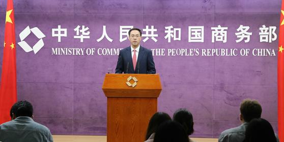 Revisão da OMC sobre políticas comerciais da China foi bem-sucedida, diz funcionário chinês