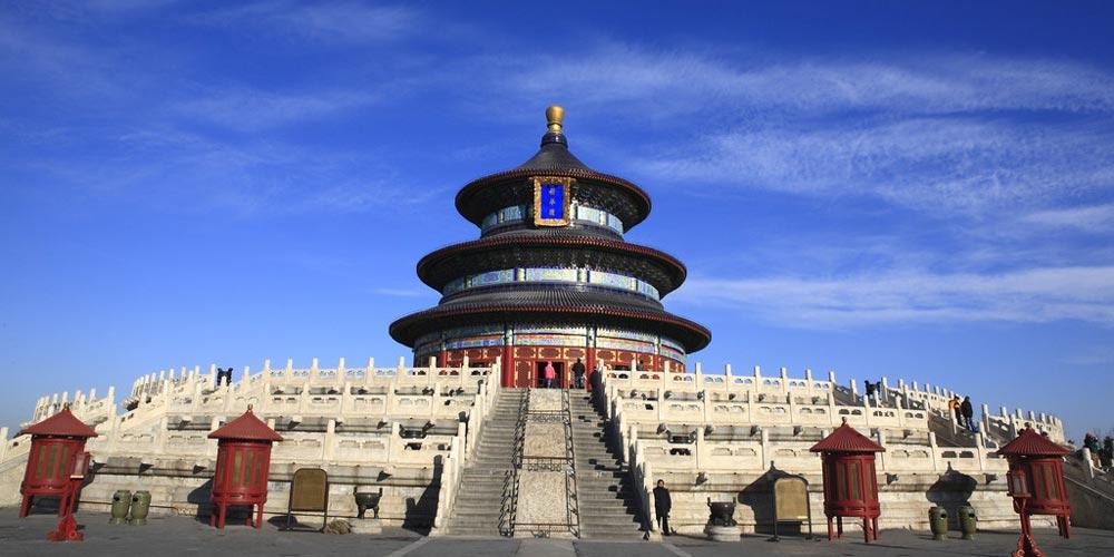 Templo do Céu celebra 100º aniversário de abertura ao público