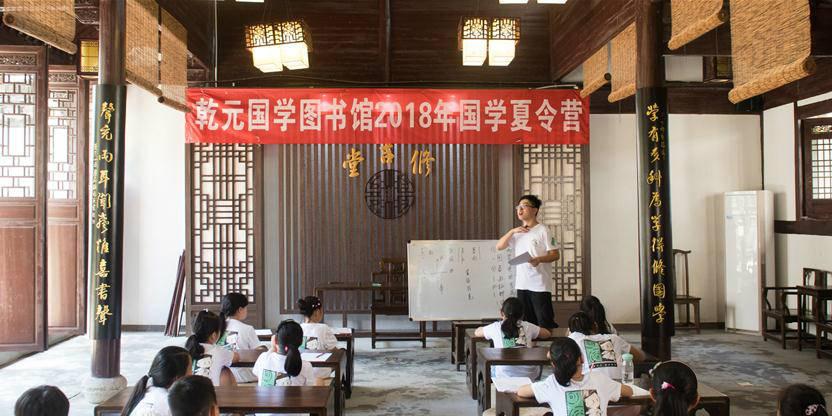 Antigo edifício é transformado em biblioteca no Distrito de Deqing em Zhejiang, no leste da China
