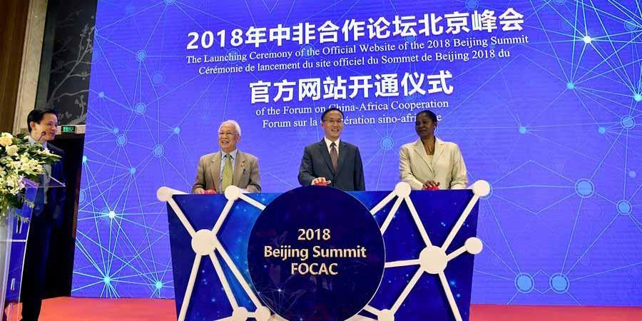 China lança site oficial da Cúpula de Beijing 2018 do Fórum de Cooperação China-África