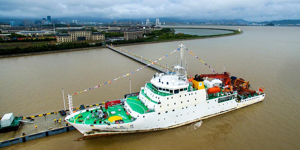 Navio de pesquisa chinês conclui 49ª expedição ocêanica
