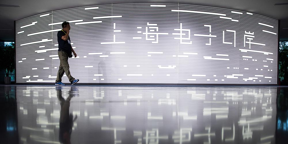 Janela Única de Comércio Internacional da China (Shanghai) cobre um terço do volume total de comércio interno de importação e exportação