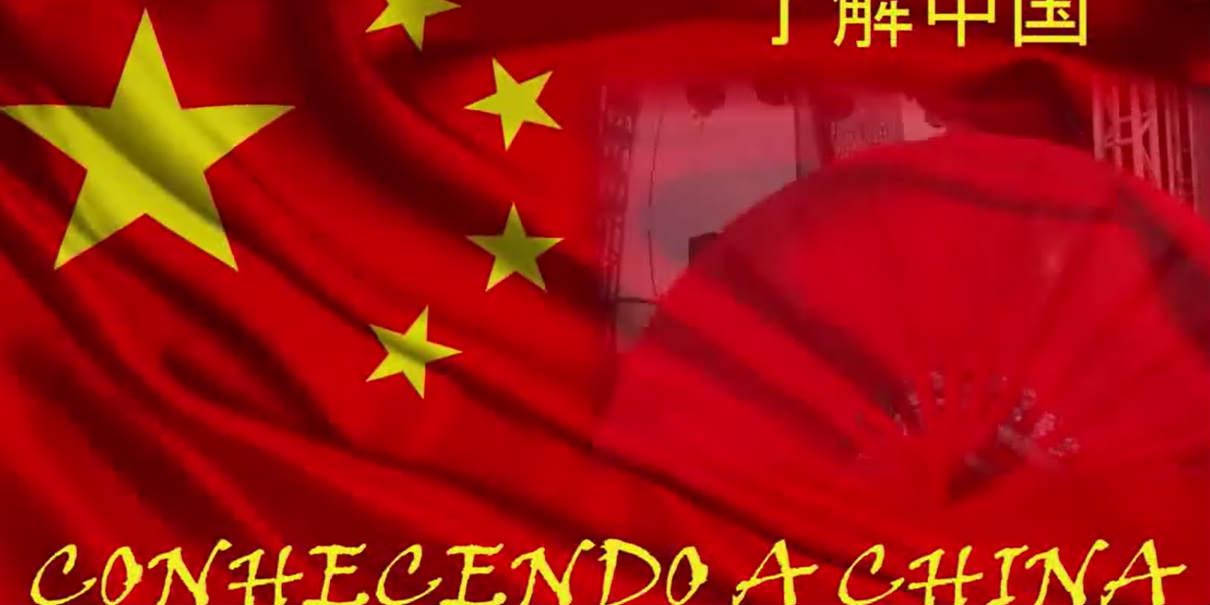 Conhecendo a China