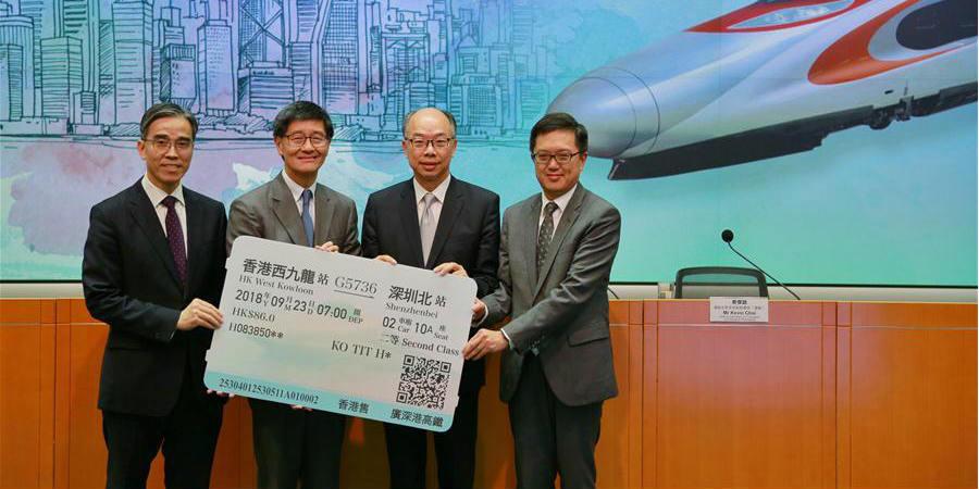 Seção de Hong Kong da ferrovia de alta velocidade Guangzhou-Shenzhen-Hong Kong entrará em operação no próximo mês