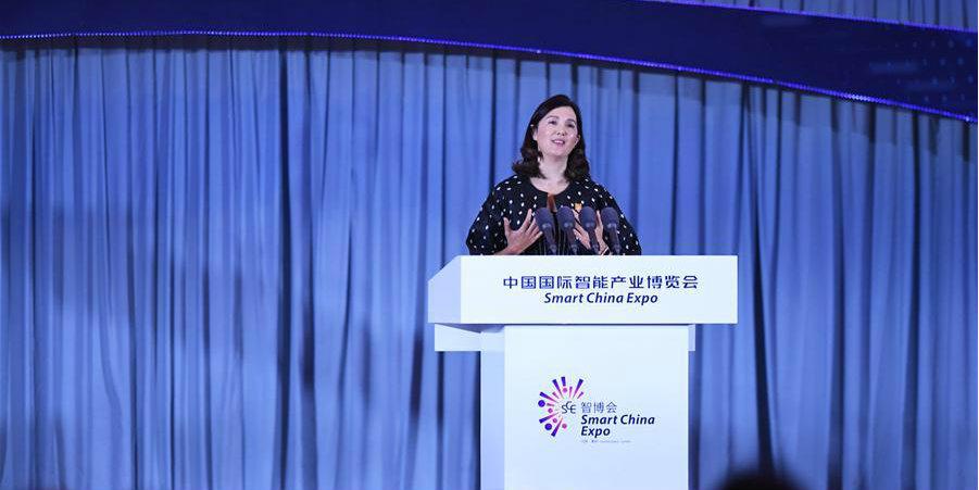 """Cerimônia de abertura da """"Exposição China Inteligente """" em Chongqing, sudoeste da China"""