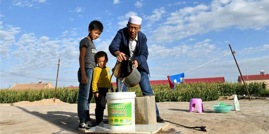 Projetos melhoram abastecimento de água na Região Autônoma Hui de Ningxia
