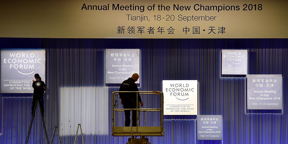 Fórum Davos de Verão 2018 tem como foco sociedade inovadora
