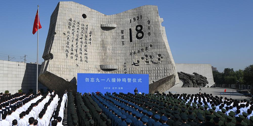 Museu chinês comemora história de guerra para promover a paz