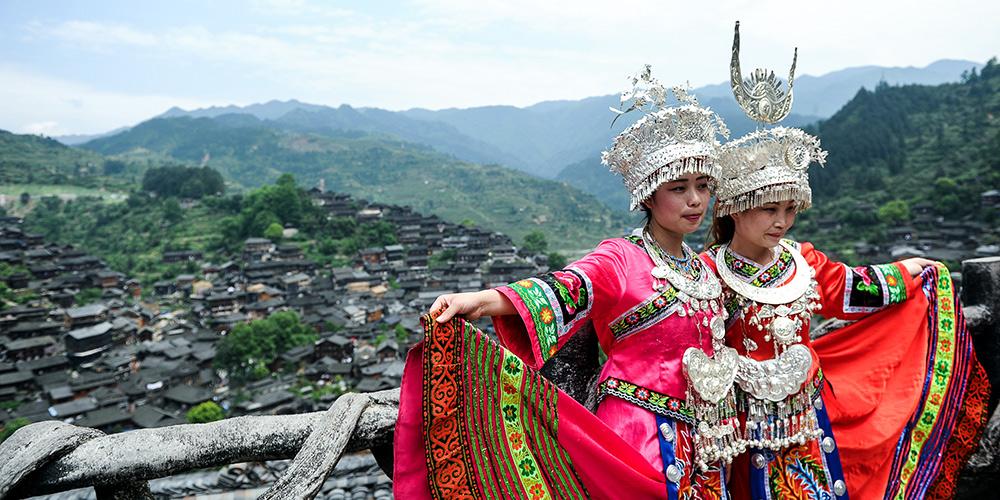 Desenvolvimento do turismo local em Guizhou, sudoeste da China