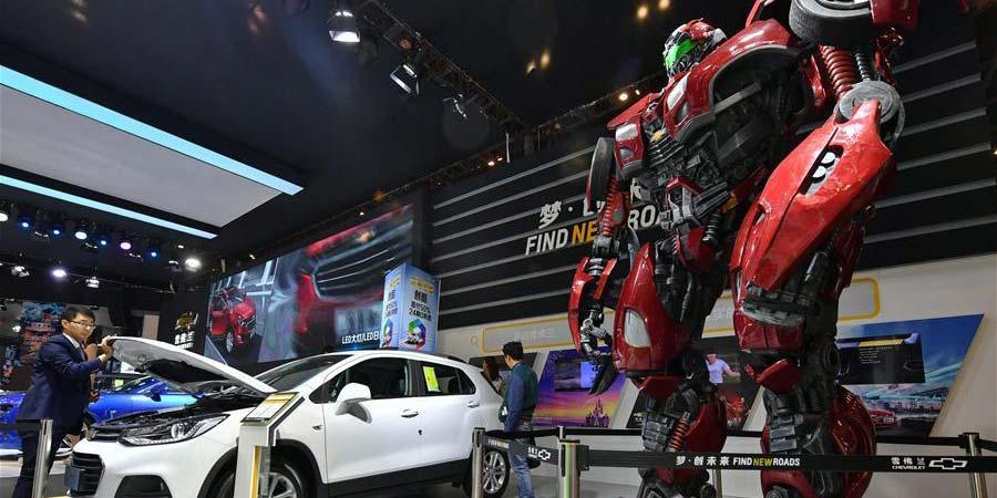 Exposição Internacional de Automóveis de Taiyuan