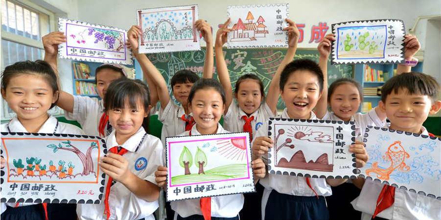 Escola de Hebei realiza atividades no Dia Mundial dos Correios