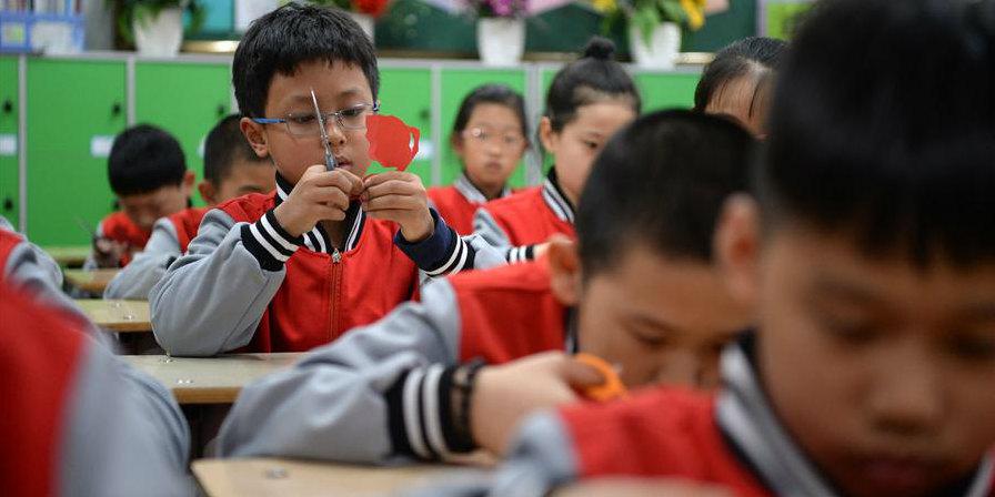 """Escolas de Heilongjiang oferecem """"serviço pós-escolar"""" para estudantes desde 2017"""