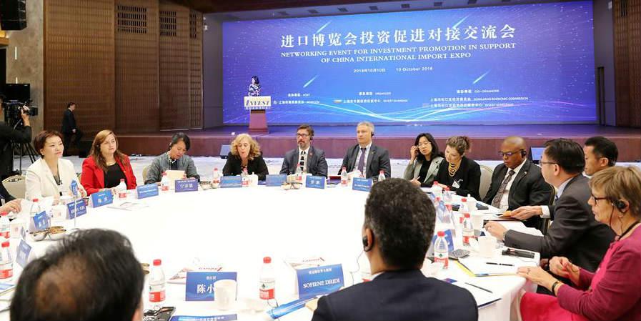 Evento de networking para promoção de investimentos em apoio à CIIE realizado em Shanghai