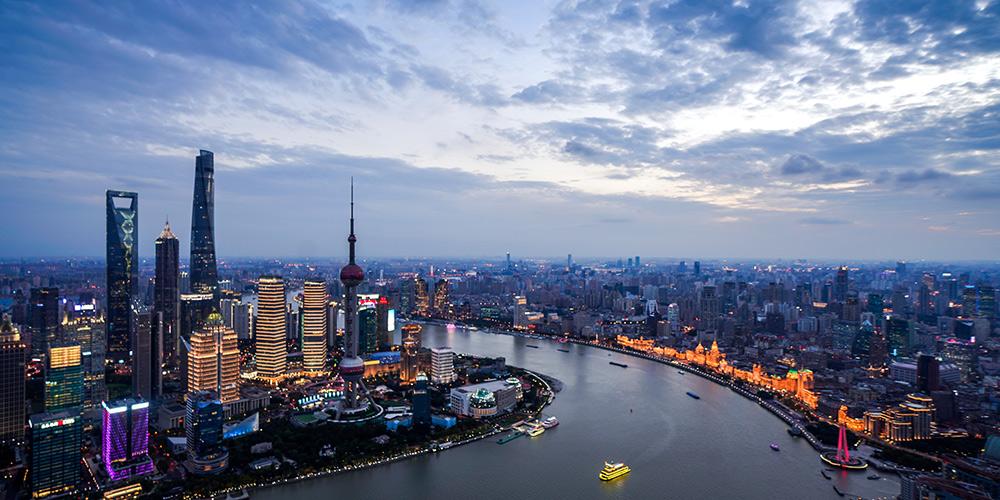 Vista aérea de Shanghai, cidade anfitriã da primeira Exposição Internacional de Importações da China