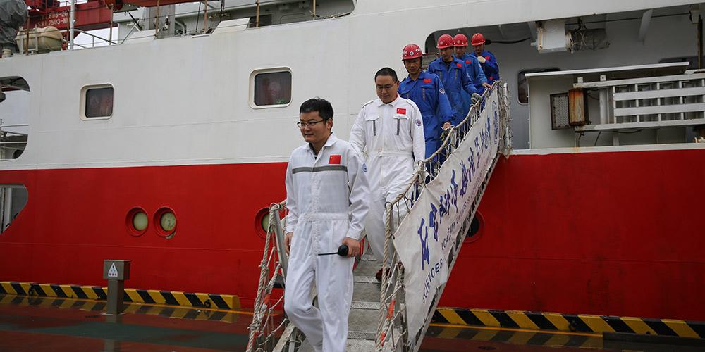 Navio de pesquisa Kexue retorna a Qingdao após 31 dias de expedição científica ao Pacífico Oeste