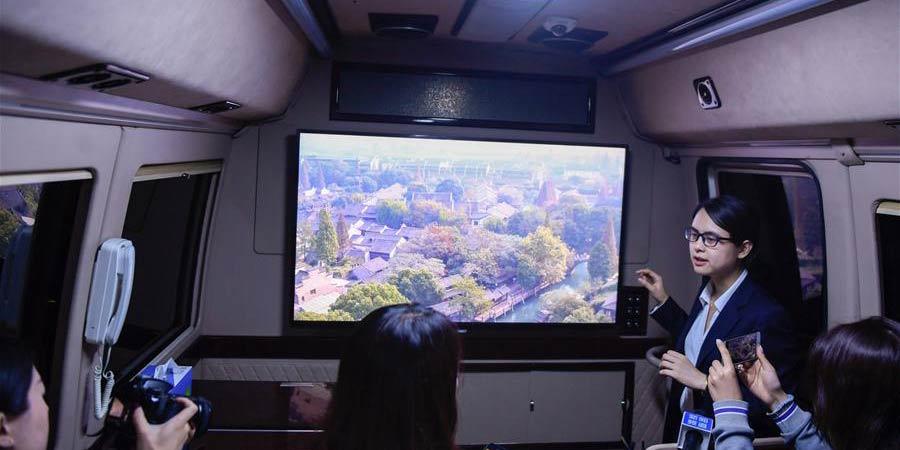 Alta tecnologia na 5ª Conferência Mundial da Internet em Wuzhen