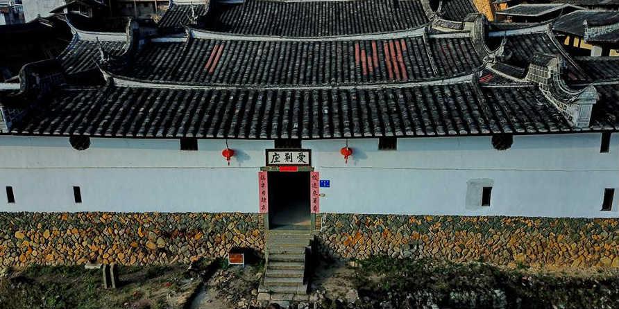 Aldeia da China recebe prêmio da UNESCO pela conservação do patrimônio cultural