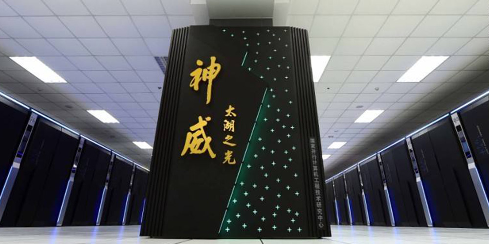 China aumenta representatividade na TOP500 supercomputadores