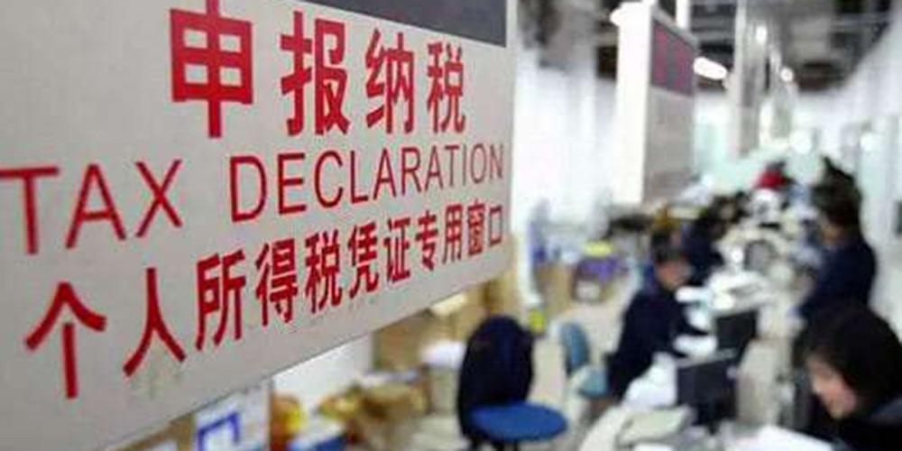 Receita de imposto de renda aumenta 20% na China até outubro