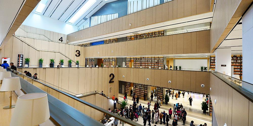 Biblioteca de Amizade China-Cingapura inaugurada em Tianjin
