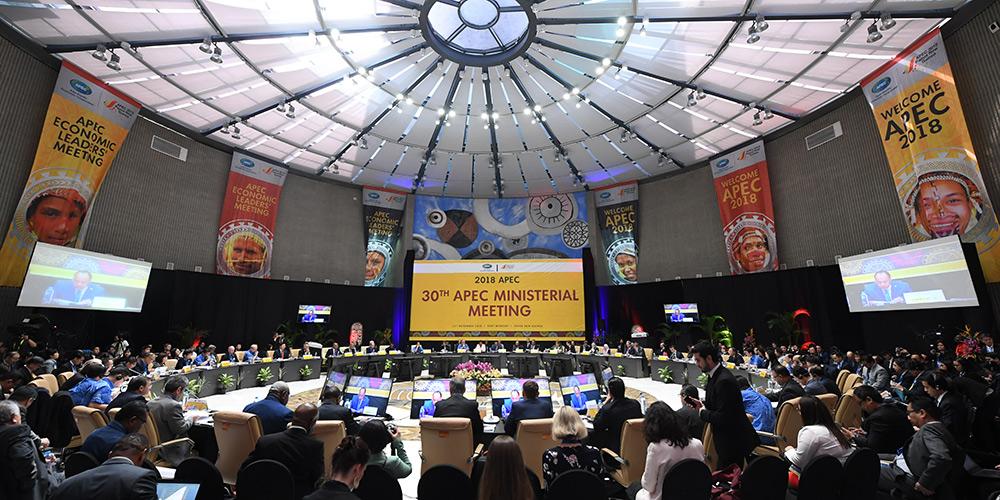 30ª Reunião Ministerial da APEC é realizada em Port Moresby