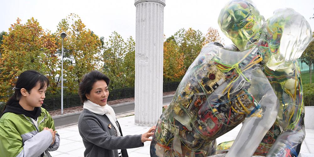 Exposição de Arte Pública Yuelai em Chongqing