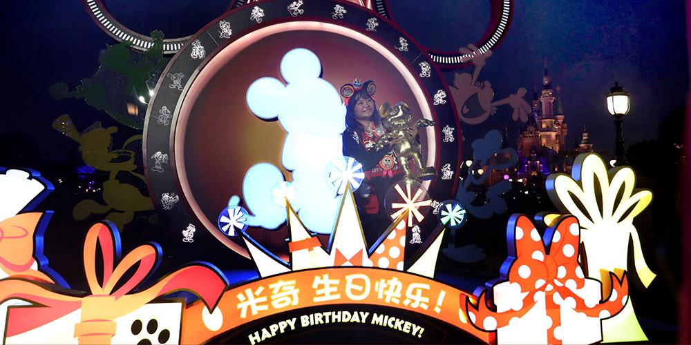 Resort da Disney de Shanghai comemora 90º aniversário do Mickey