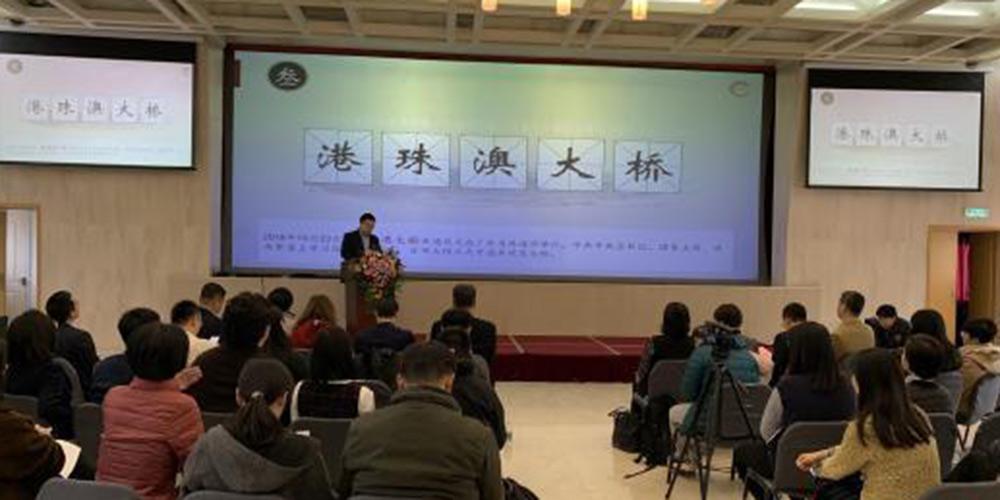 Cidadãos escolherão Caráter e Palavra da China do Ano de 2018