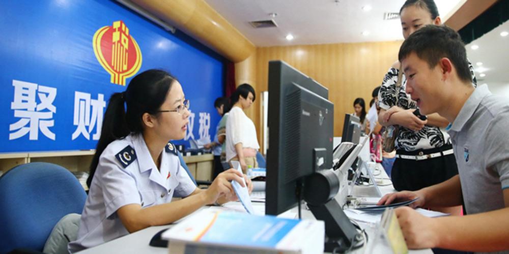 Ambiente fiscal da China melhora notavelmente, diz relatório
