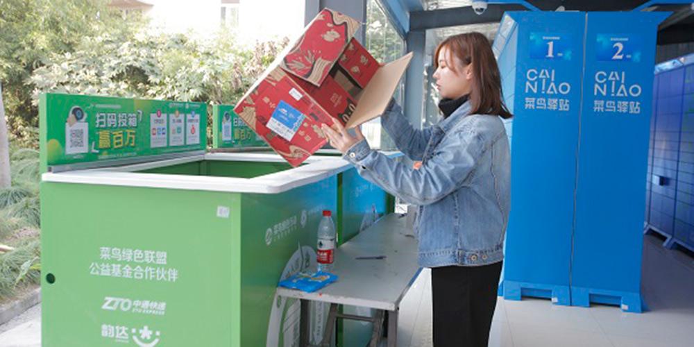 Universidades chinesas participam do programa de reciclagem de papelões após festival anual de compras