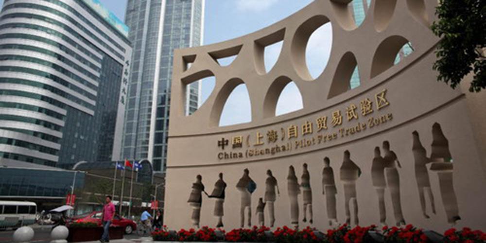 Da costa ao interior, zonas de livre comércio piloto promovem abertura e reforma da China
