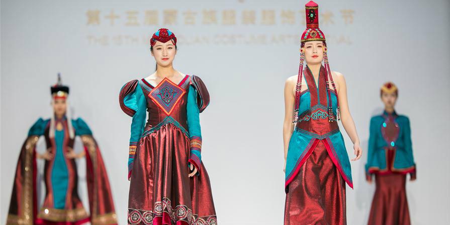Destaques do 15º Festival de Artes do Traje Mongol em Hohhot